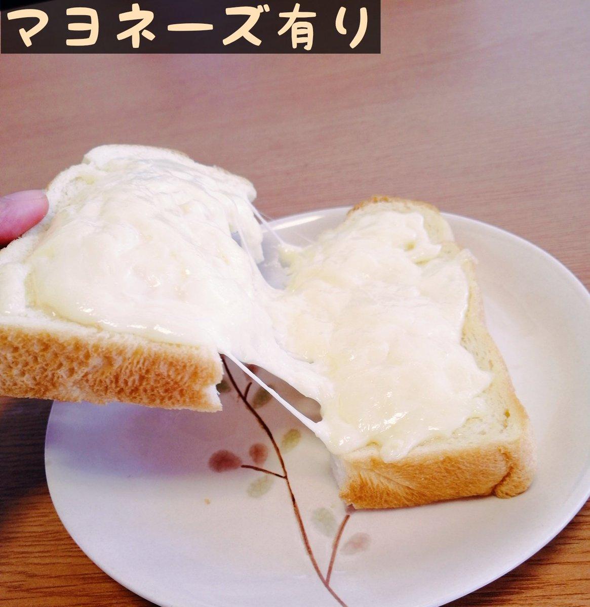 チーズトーストを究極にとろけさせる秘訣は、マヨネーズ!
