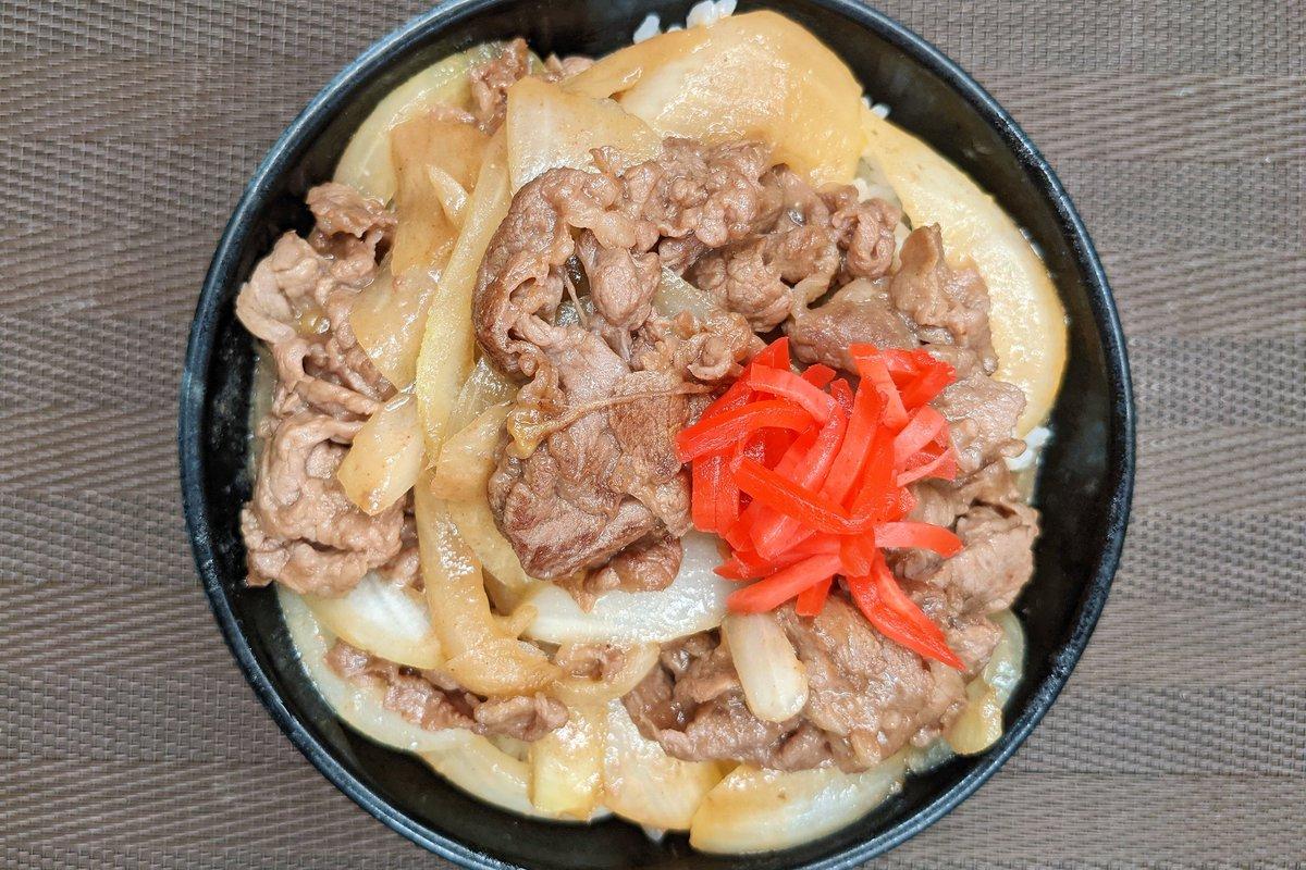 どの工程も簡単!味噌を使った、とっても美味しそうな牛丼レシピ!