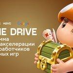 Image for the Tweet beginning: Game Drive стартует сегодня! Google