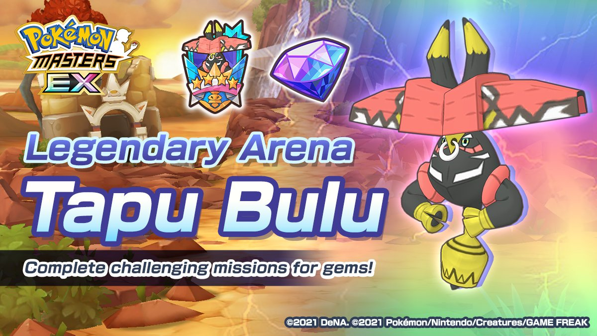 Combate Legendario vs tapu bulu pokémon masters
