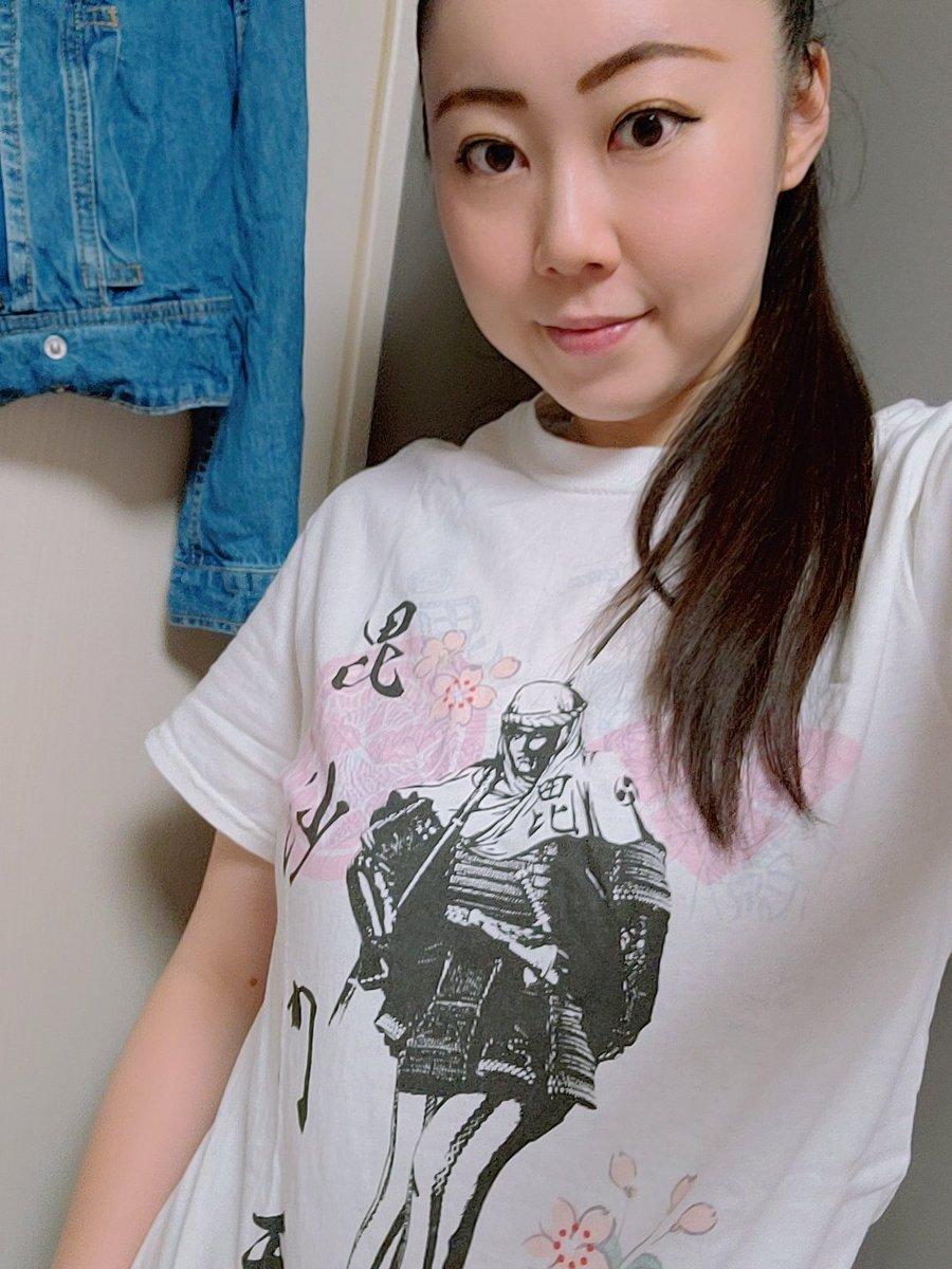 浅宮ゆうか りえこちゃんTシャツ着てこれか 1