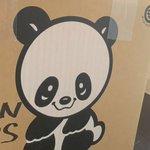 オーストラリアに荷物を送ろうとしたら、箱にパンダの絵があってNG?