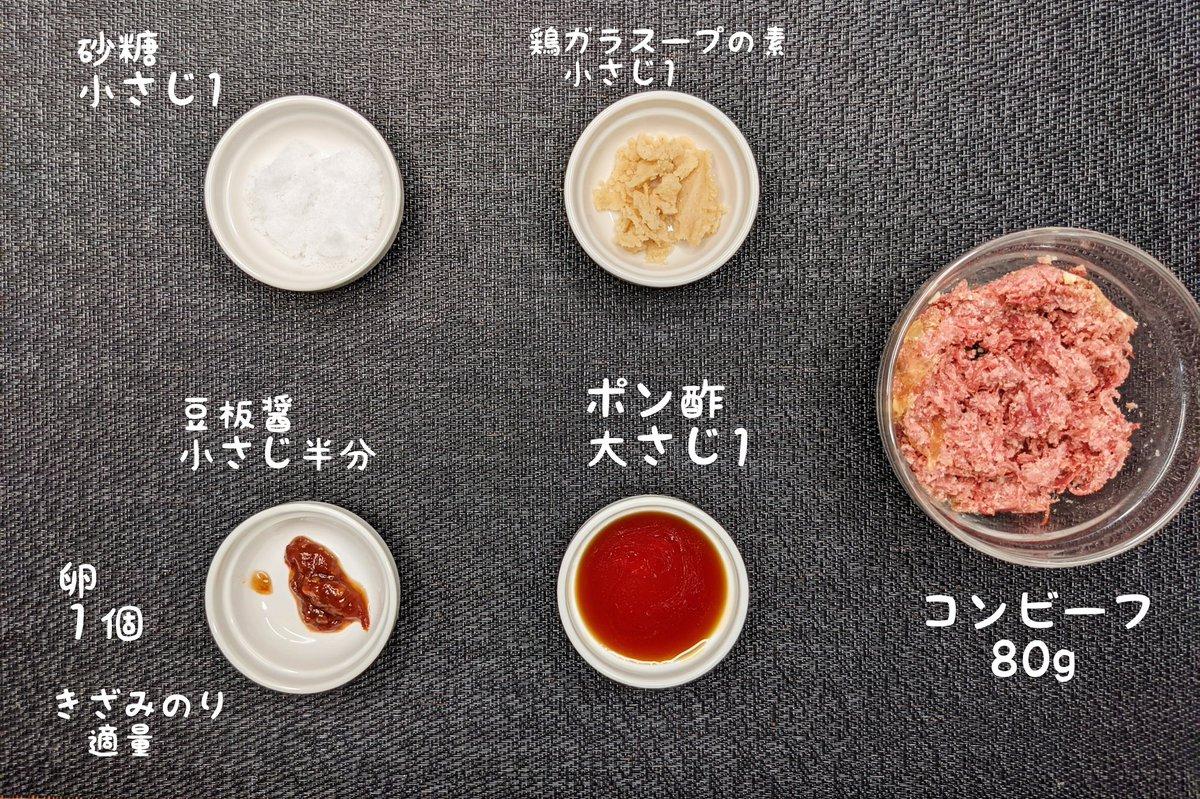 お箸が止まらなくなる美味しさ?!コンビーフ×卵かけご飯の絶品レシピ!