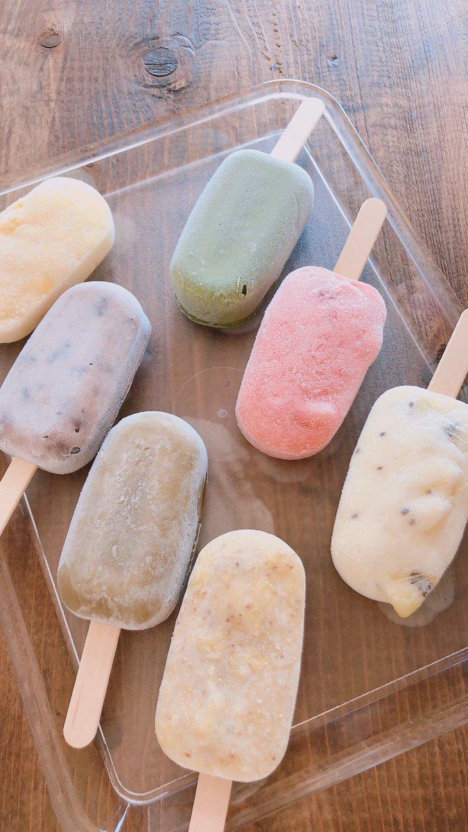わらび粉を使った溶けないアイスが登場!体に優しくて和を感じると大注目!