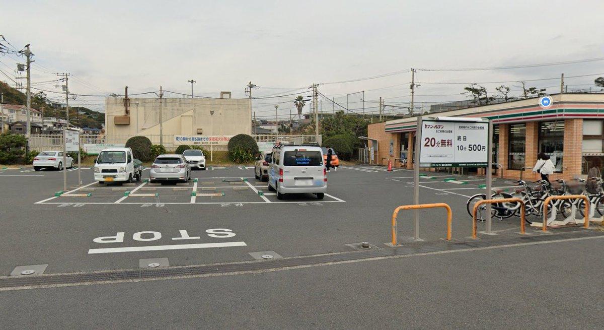 鎌倉にあるセブンイレブン、海水浴客を絶対駐車させないための対策がこちら!