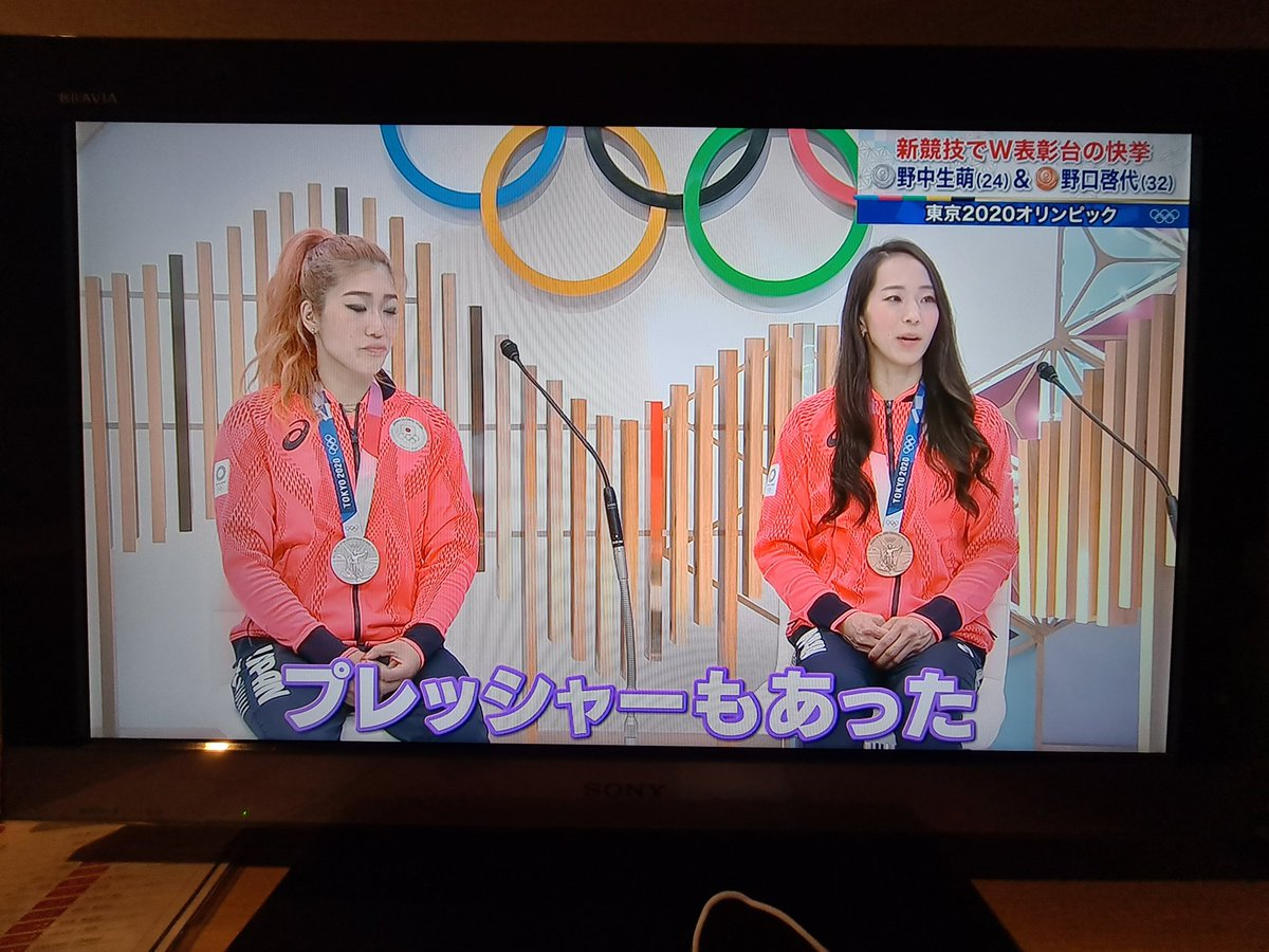 Nonaka and Noguchi talk about their performances on Nippon TV. #SportClimbing   https://t.co/ppb57Mquvz