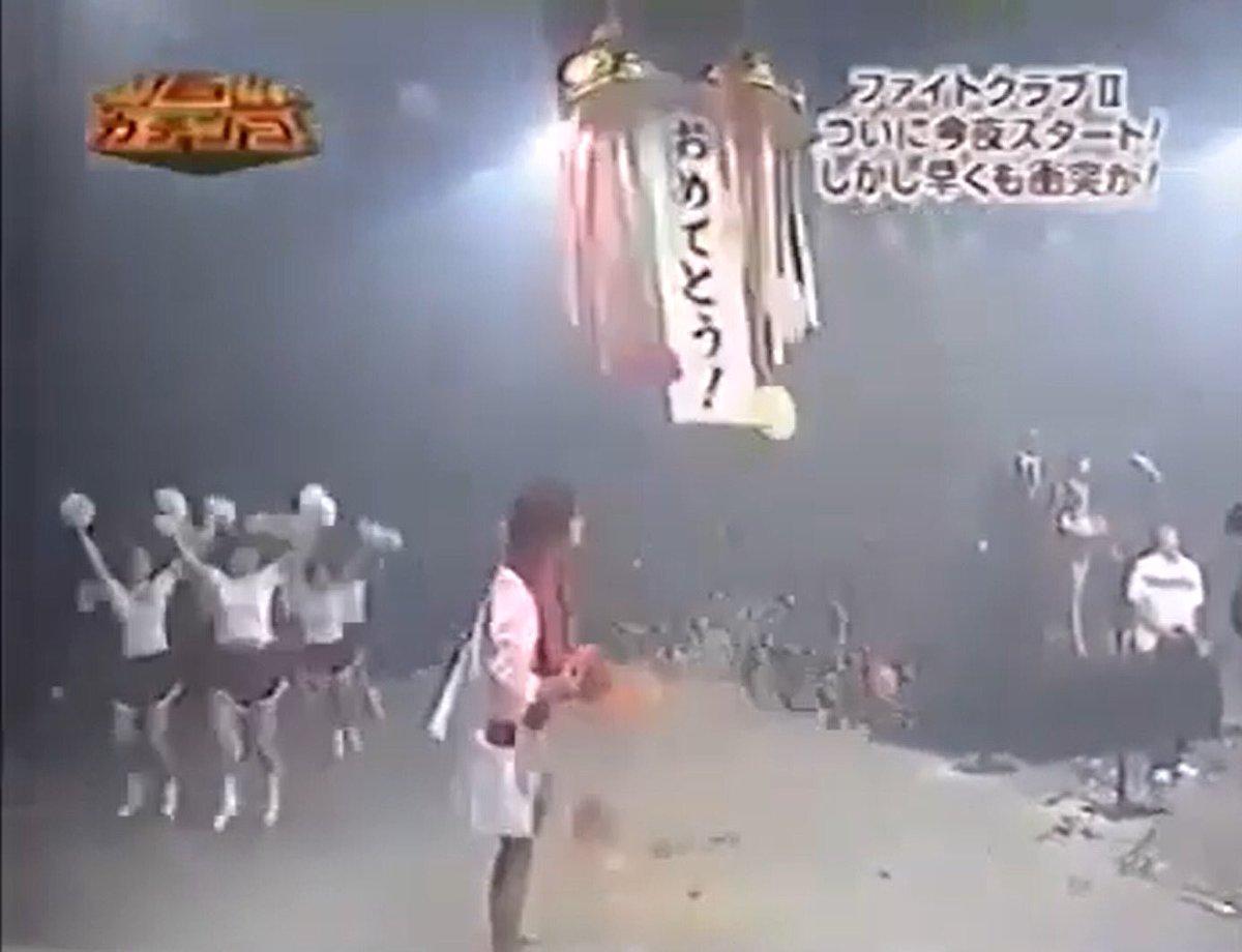 東京オリンピック2020「侍ジャパン」記念撮影!おめでとうございます!