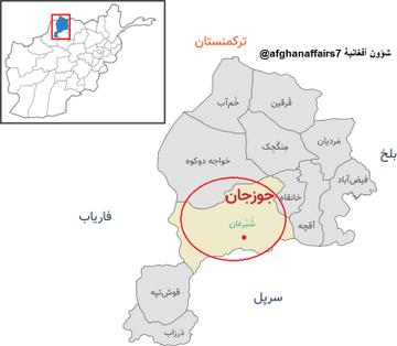 التطورات في أفغانستان   - صفحة 6 E8PrqVqWEAI1GNk?format=png&name=360x360