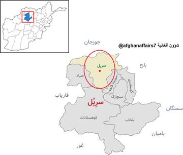 التطورات في أفغانستان   - صفحة 6 E8PrsY3XsAAE10G?format=png&name=360x360