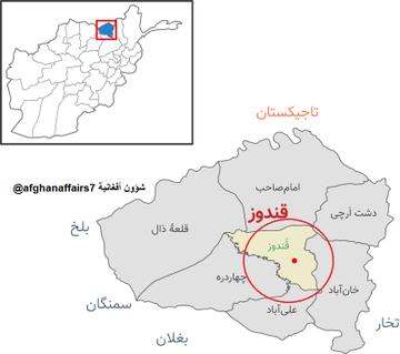 التطورات في أفغانستان   - صفحة 6 E8Pru-JXoAAqbwd?format=png&name=360x360