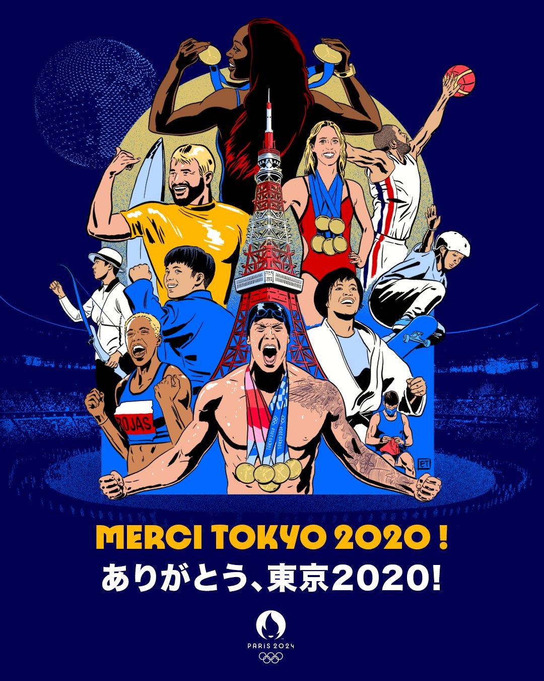 Merci Tokyo 2020