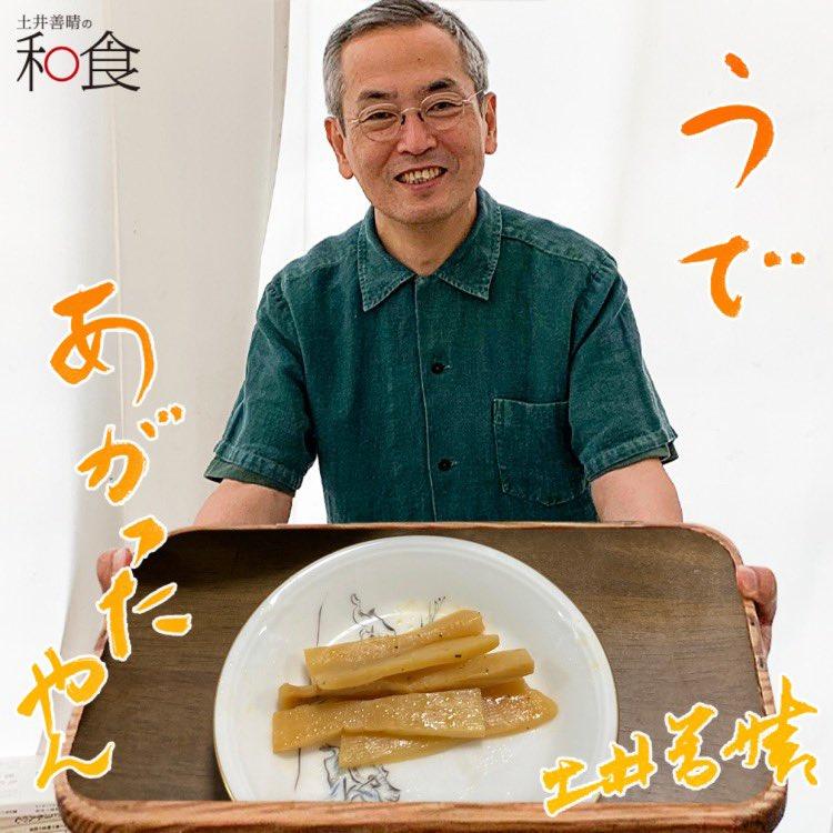 土井善晴先生の和食アプリが大人気!何を撮っても褒めてくれるフォトフレームが最高!