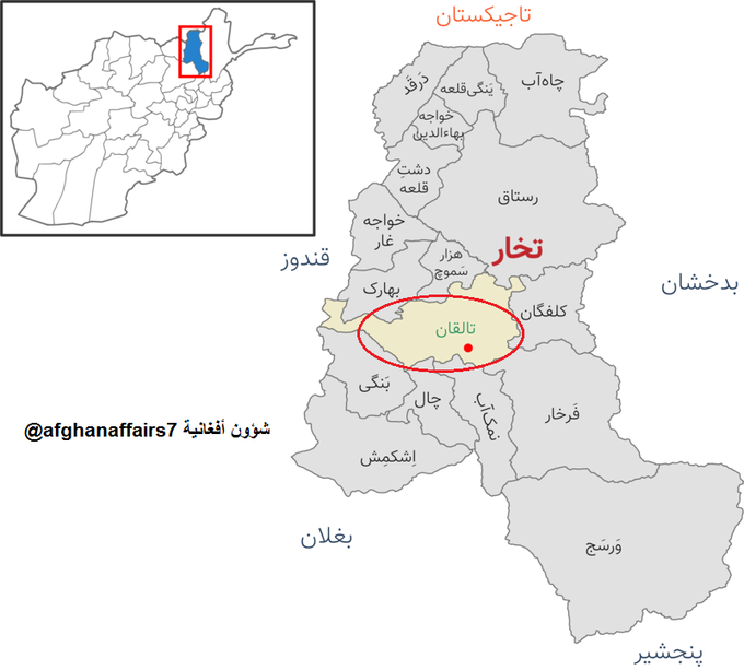 التطورات في أفغانستان   - صفحة 6 E8RiHSgXoAIqOT4?format=png&name=small
