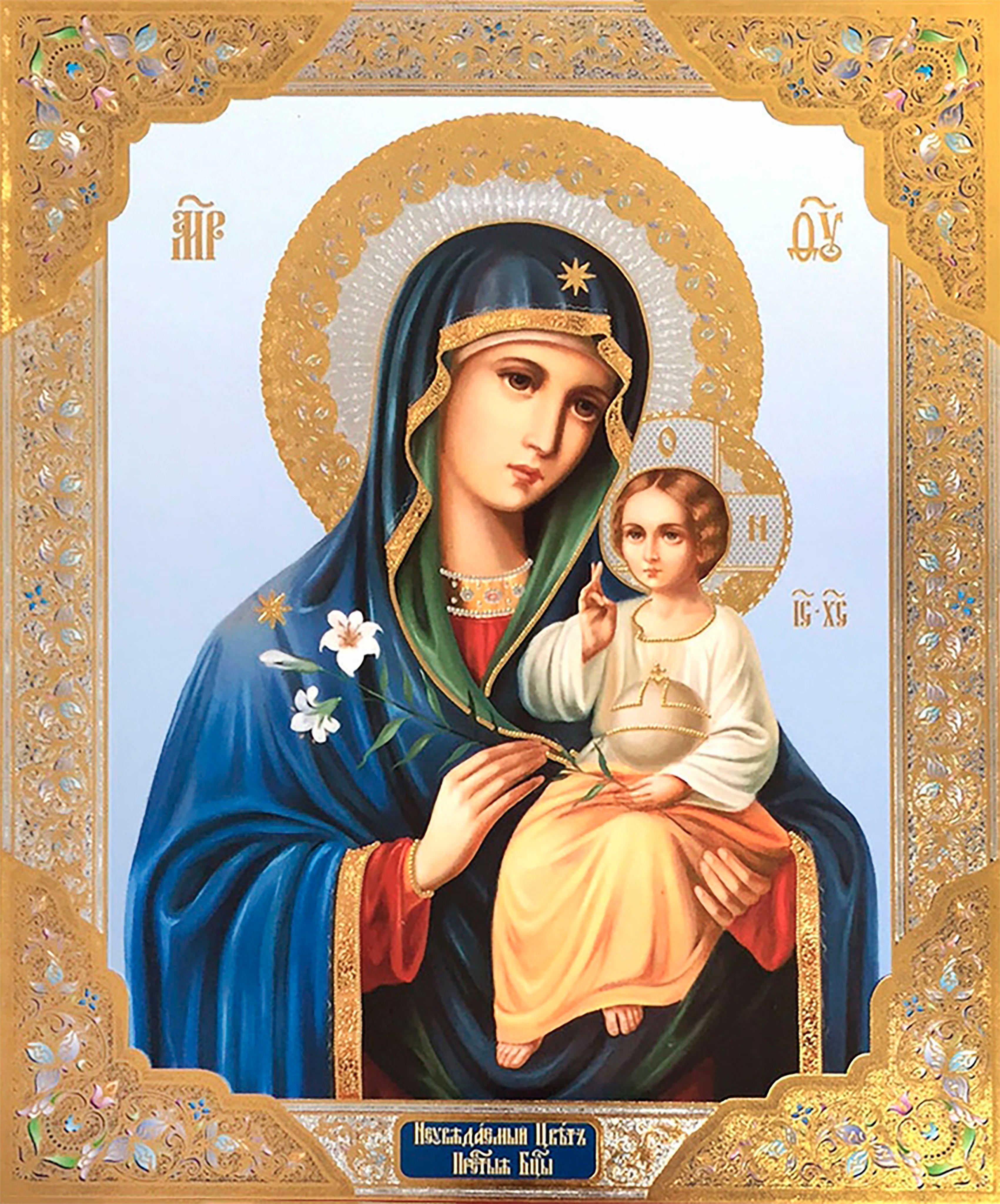 Ícone da Virgem Maria com o Menino Jesus