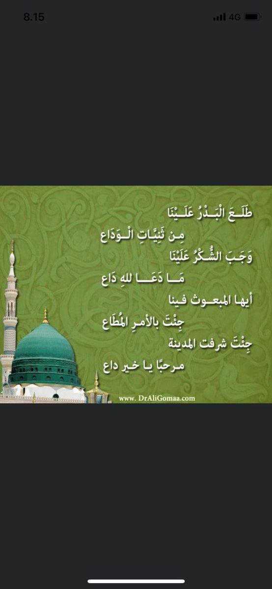 @NabilAlawadhy