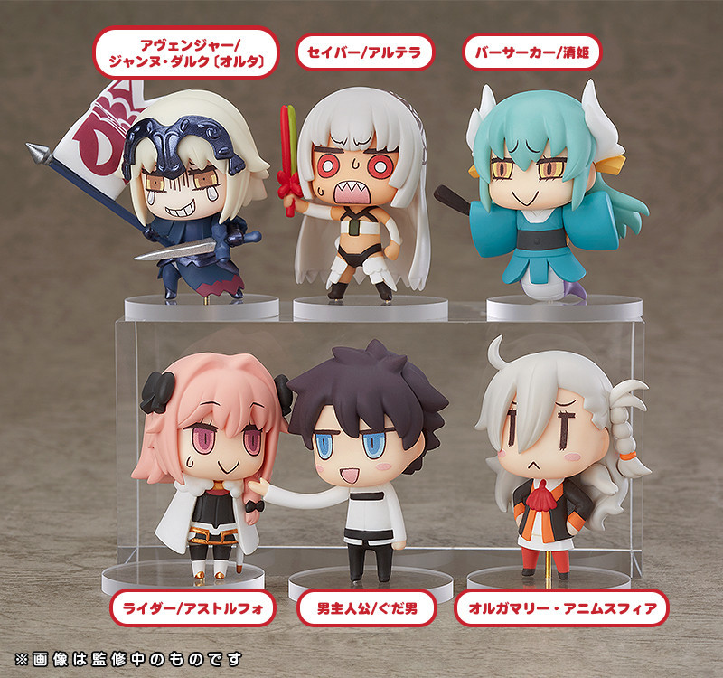 test ツイッターメディア - Fate/Grand Order, Olgamarie Asmireid Animusphere - Learning with Manga! Fate/Grand Order Collectible Figures Episode 2 https://t.co/sG5LOKBJtP