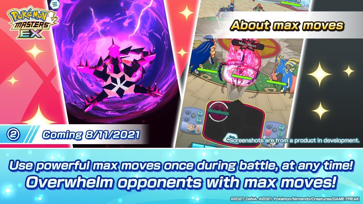 Lionel Eternatus Pokémon Masters EX