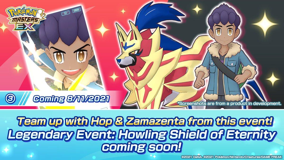 Zamazenta Hop Pokémon Masters EX