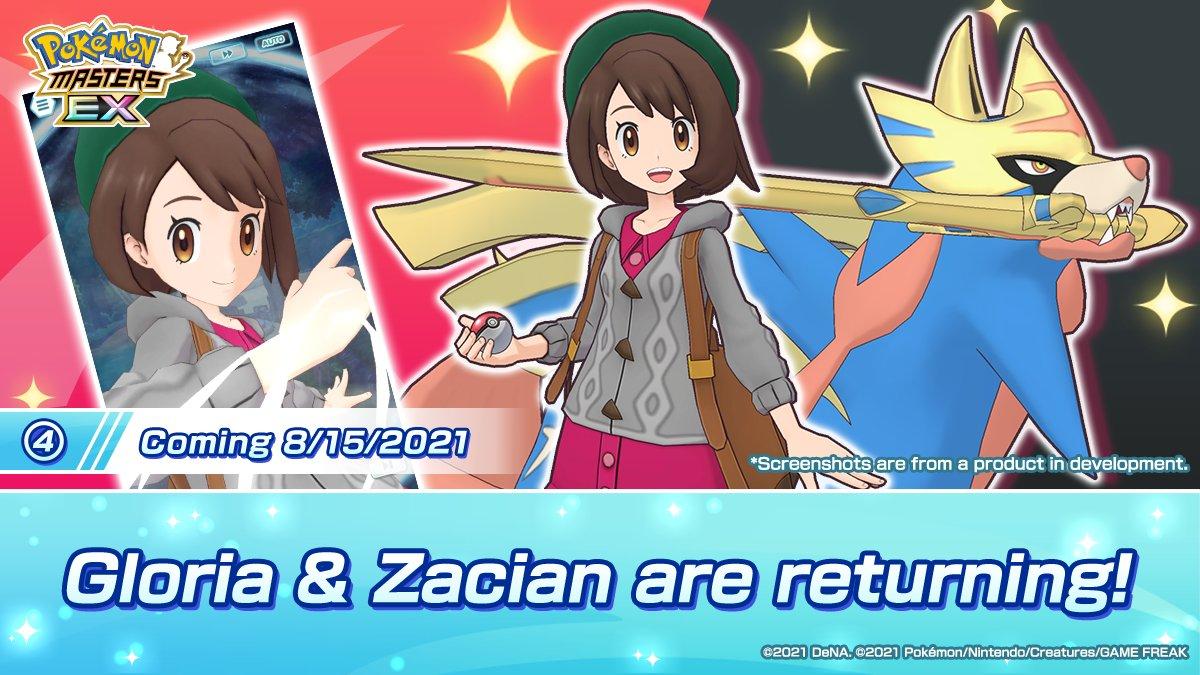 Zacian Gloria Pokémon Masters EX