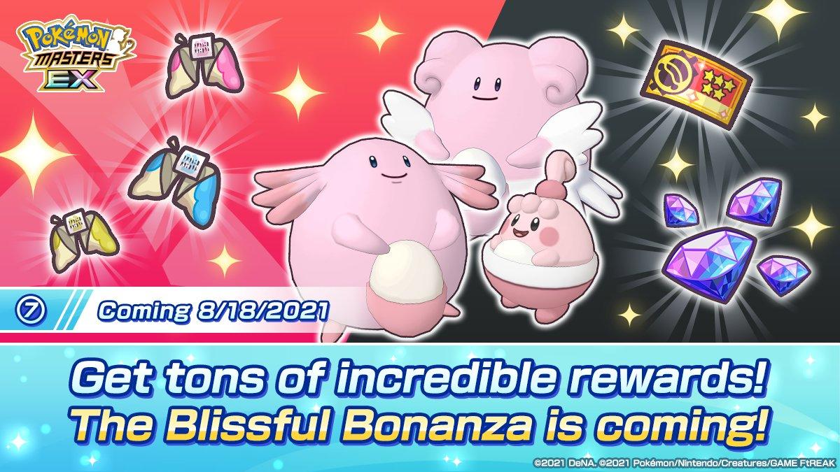 Bono Pokémon Masters EX