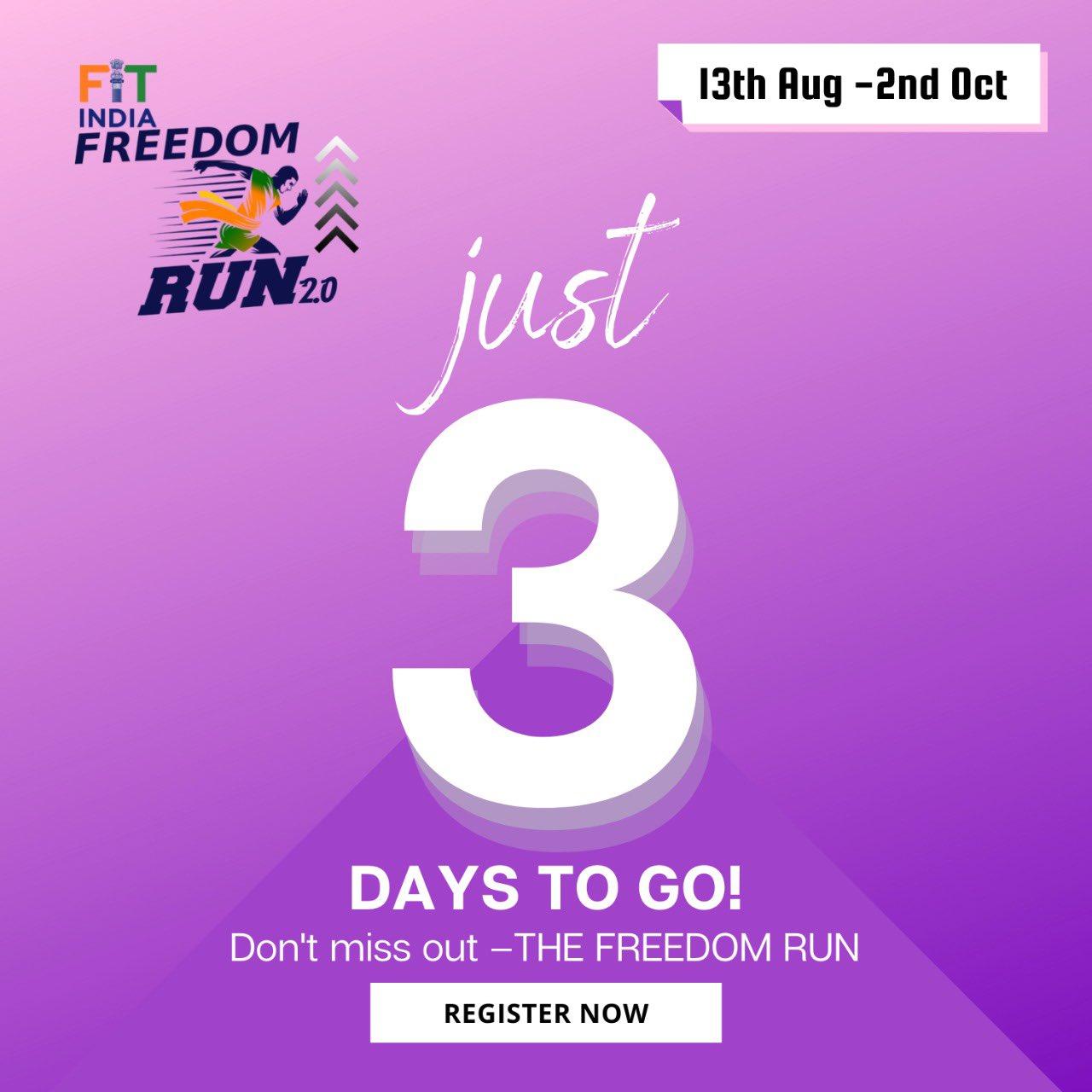खेल मंत्री अनुराग सिंह ठाकुर 13 अगस्त को फिट इंडिया फ्रीडम रन 2.0 के राष्ट्रव्यापी कार्यक्रम का शुभारम्भ करेंगे