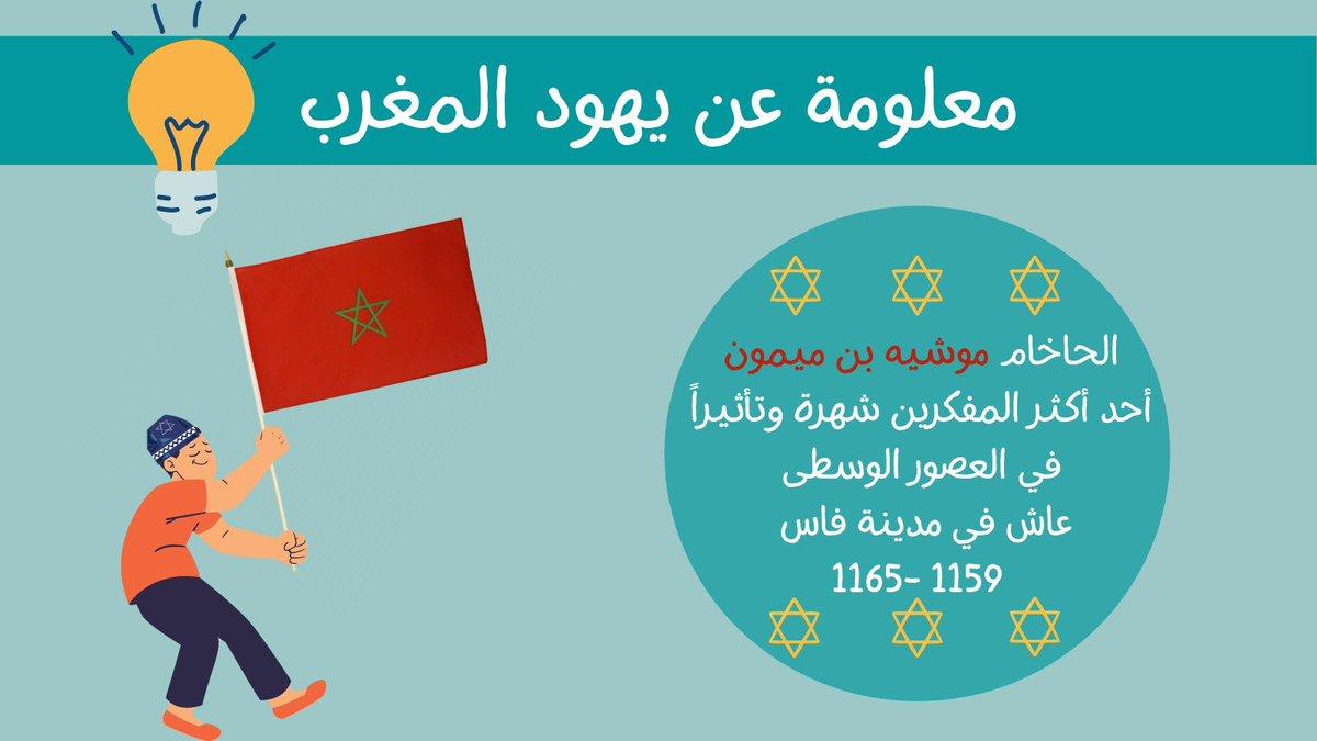 تجمعنا بالمغرب علاقات ضاربة في التاريخ
