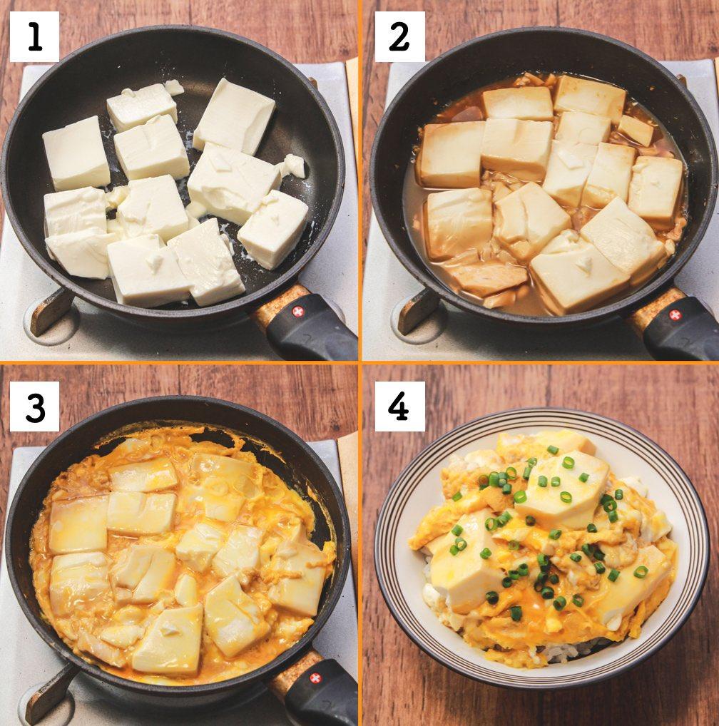 10分かからずに作れちゃう?!お豆腐を使った、簡単でお手軽な丼ものレシピ!