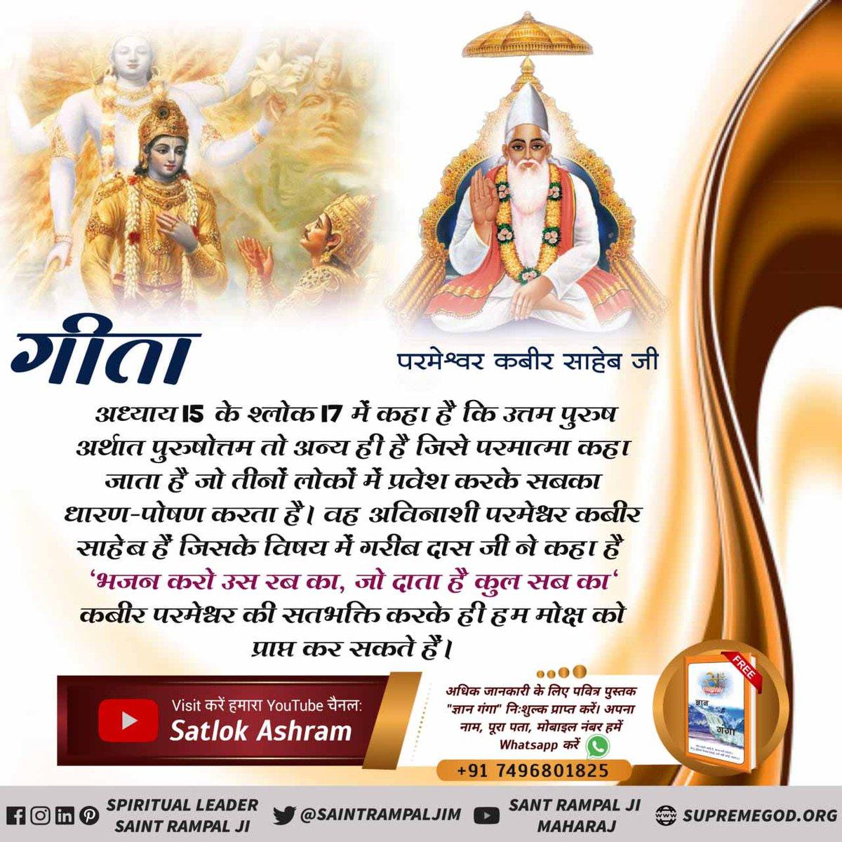 RT @SDDass12: #HowToBeHappy  Sant Rampal Ji Maharaj https://t.co/BPSXHc81rU