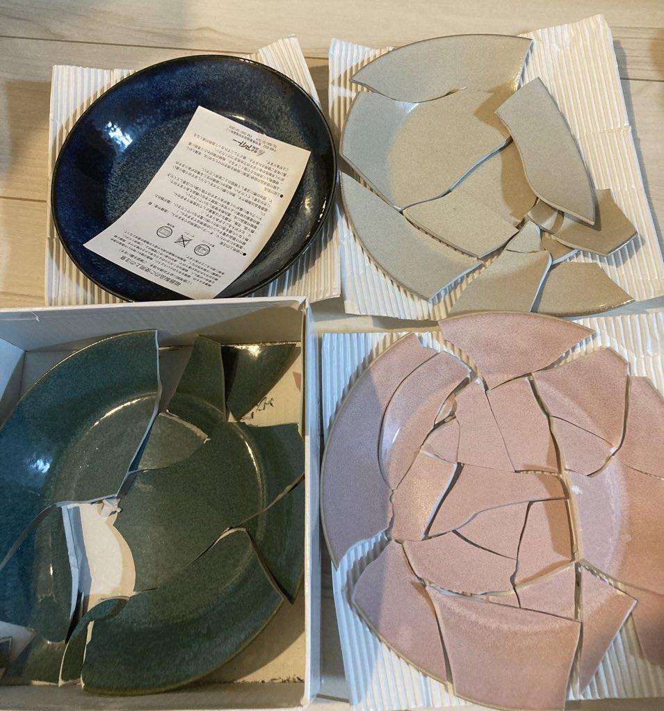 結婚式の引出物のカタログから皿4枚セットを頼んだ結果?4枚中3枚割れていた!