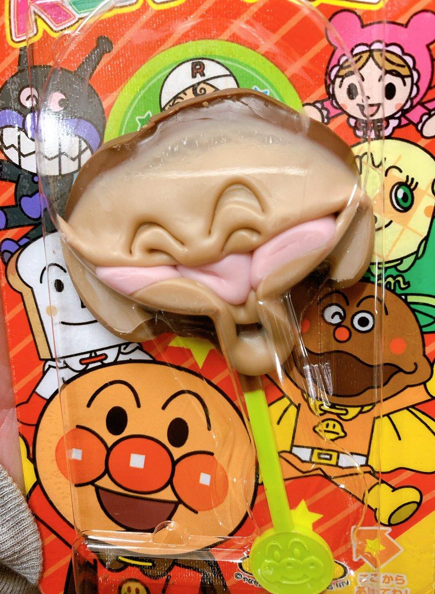これはずるい!溶けてしまったアンパンマンペロペロチョコの顔が面白い!