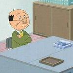仕事内容と月収が見合わない?「サザエさん」の磯野波平の仕事風景と月収額!