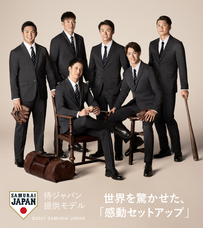 [帥哥] 侍JAPAN 六人西裝合照