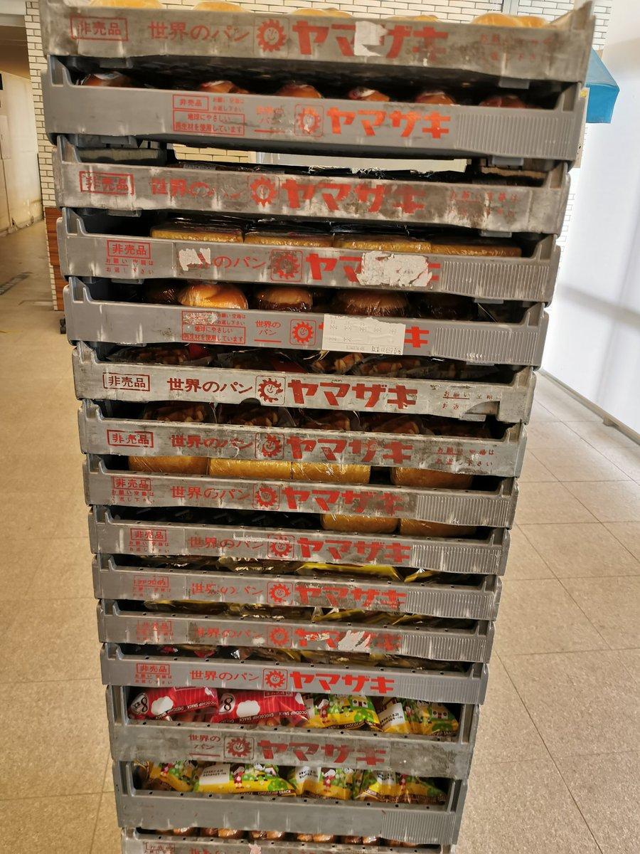 昭和地区の避難所に山崎製パンから物資の差し入れが!量、心遣いが共にすごい!