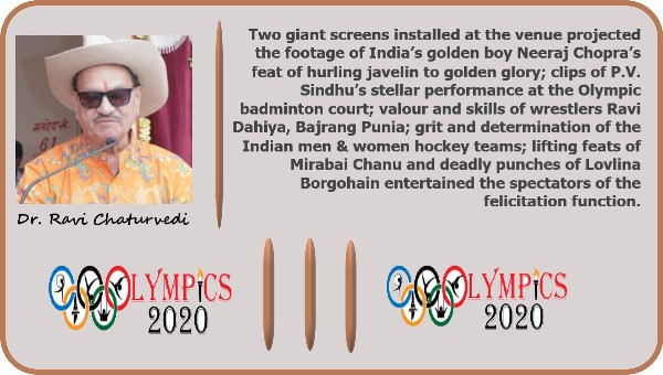 Olympic athletes receive bounty from Uttar Pradesh Government. bit.ly/3Bip63d @Neeraj_chopra1 @Pvsindhu1 @MeeraBChanu @myogiadityanath @PibLucknow @narendramodi @PMOIndia @ianuragthakur @KirenRijiju @ravidahiya60 @LovlinaBorgohai @BajrangPunia @TheHockeyIndia #Athletes