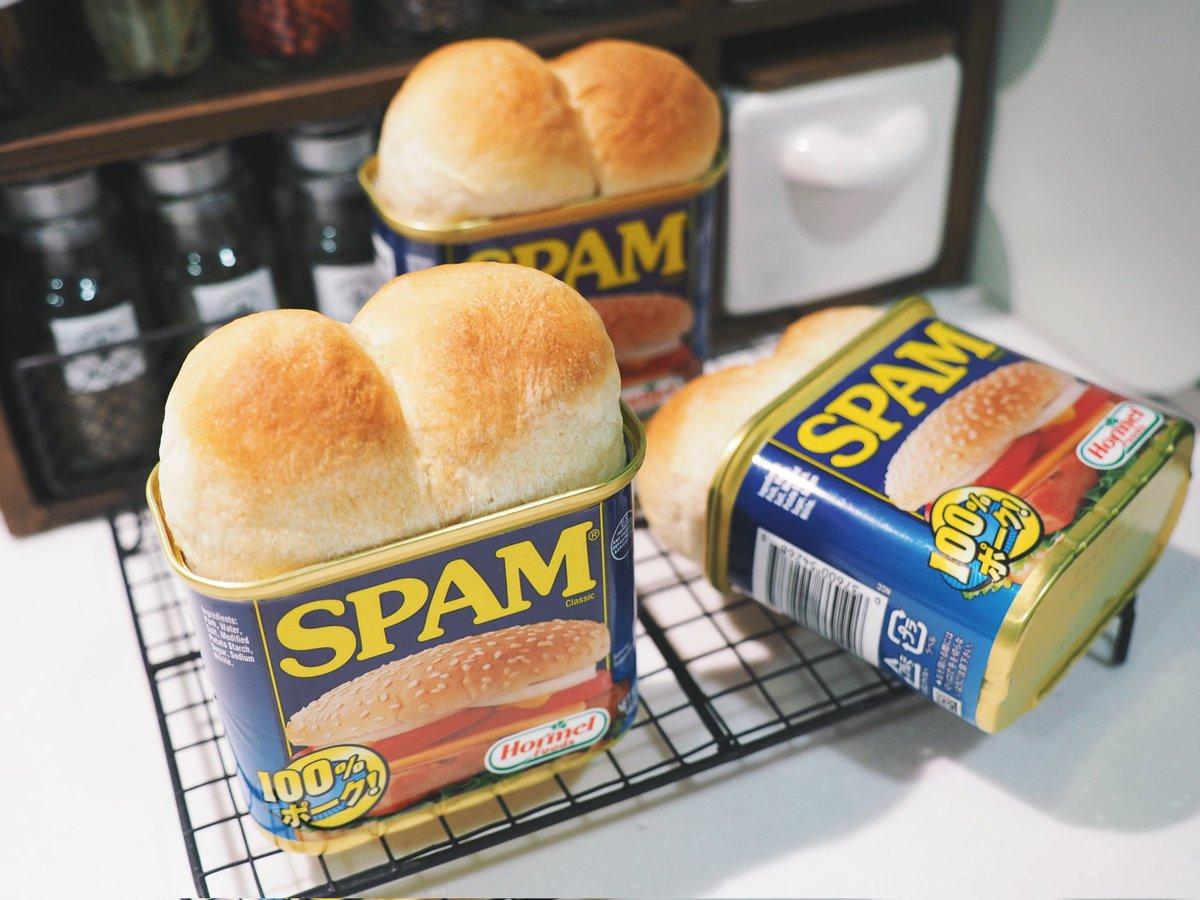 お洒落で可愛い仕上がりに!スパム缶でミニ食パンを焼いてみた!