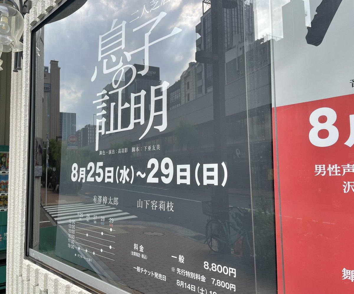 E98nkwruyaihe9t