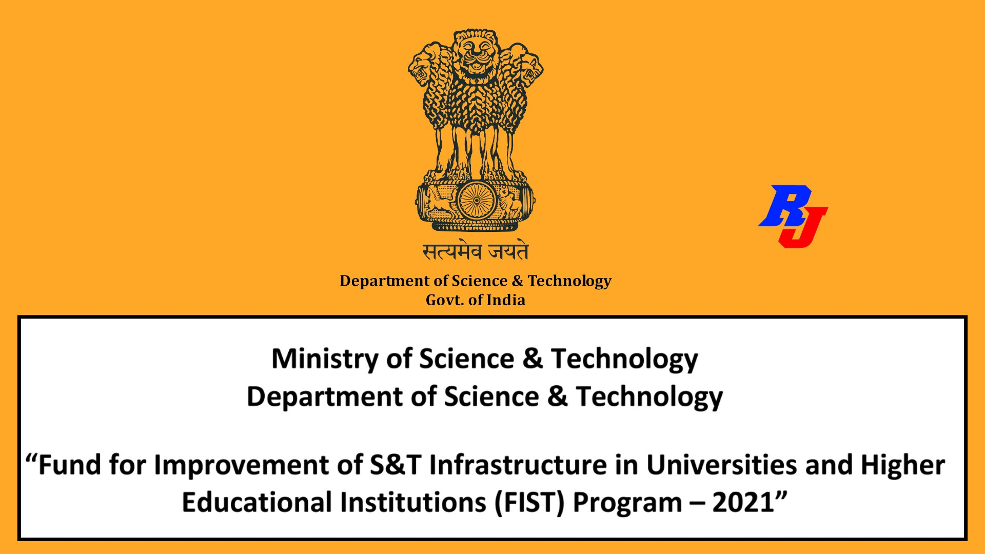 Call for Proposals – DST, FIST (Fund for Improvement of S&T Infrastructure