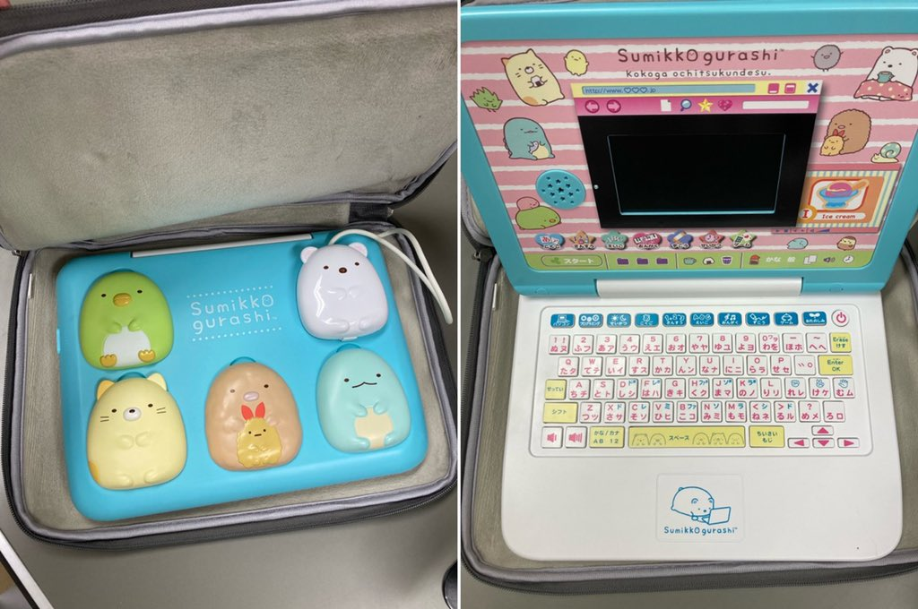 娘のいたずらが衝撃的!会議で使うパソコンがおもちゃにすり替えられていた!