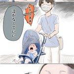 泣いてしまった赤ちゃんに対して?母親の一言ですぐに泣き止む!