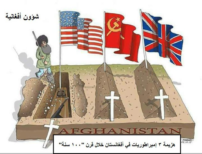 التطورات في أفغانستان   - صفحة 16 E9Kk58iWYAAbwpk?format=jpg&name=small