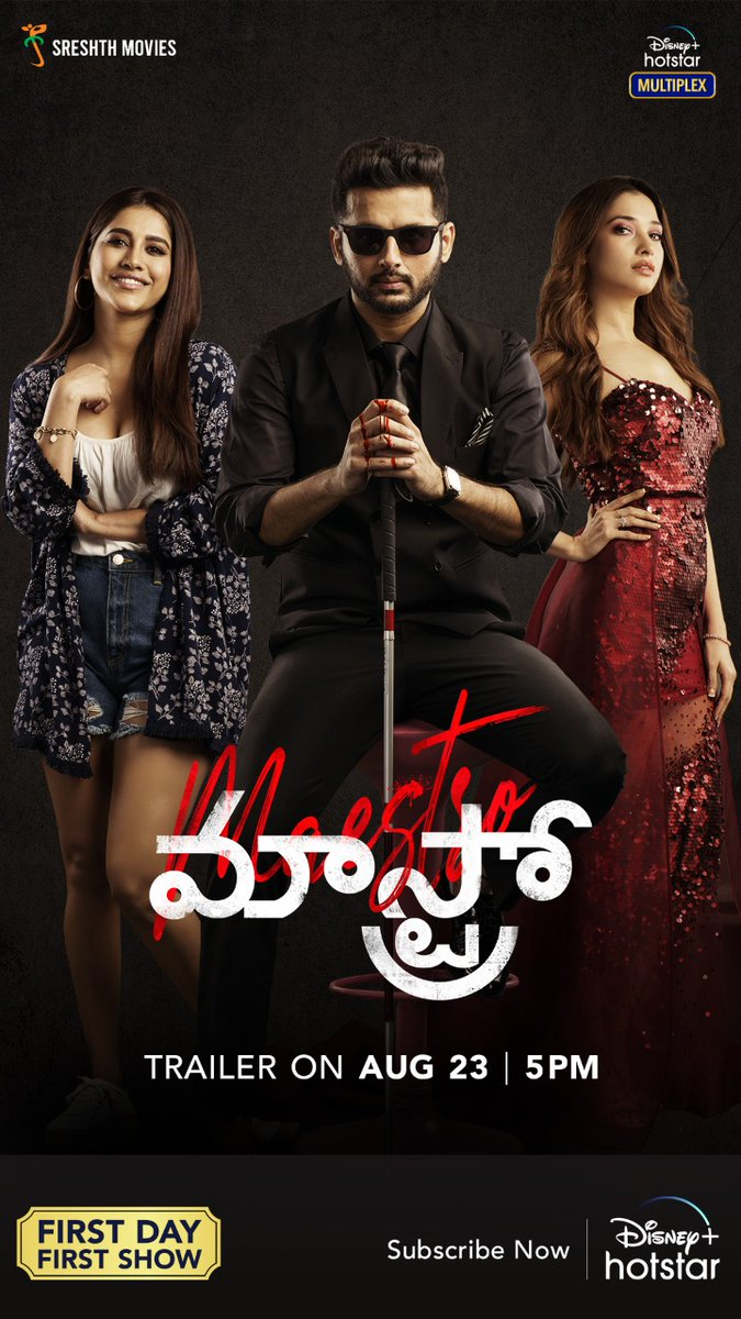 Maestro (2021) Telugu Movie 480p HDRip ESubs 400MB Download