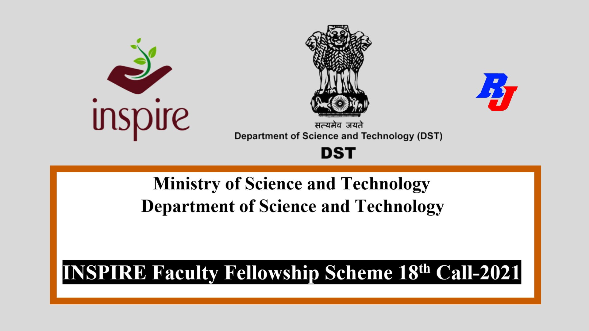 DST INSPIRE Faculty Fellowship Scheme 2021 (Salary Rs.1,25,000/- pm.)