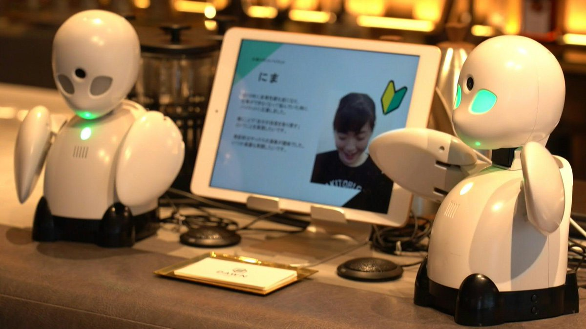 """AFP News Agency on Twitter: """"VIDEO: At this cafe in Tokyo, robots are intended to be more than a gimmick, offering job opportunities to people with disabilities unable to work outside their"""