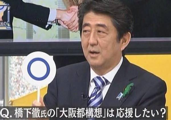 「都構想」なる詐欺=大阪市解体の住民投票のバックに誰がいたのか、知らない人が多いことに驚いた。当時、...
