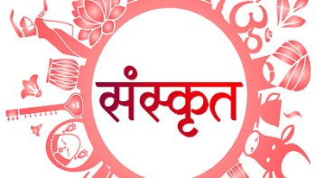 प्रधानमंत्री मोदी ने विश्व संस्कृत दिवस पर राष्ट्र को बधाई दी