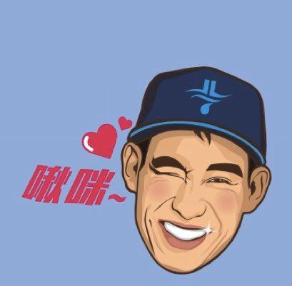 Happy Birthday to Jeremy Lin! @JLin7