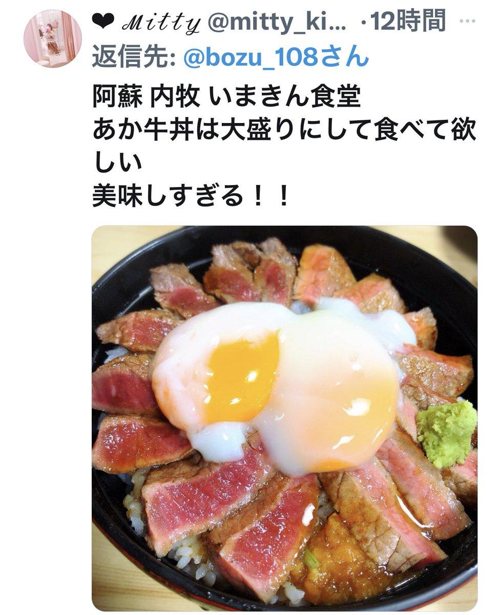 熊本行ったらとにかくこれを食べましょう!4選