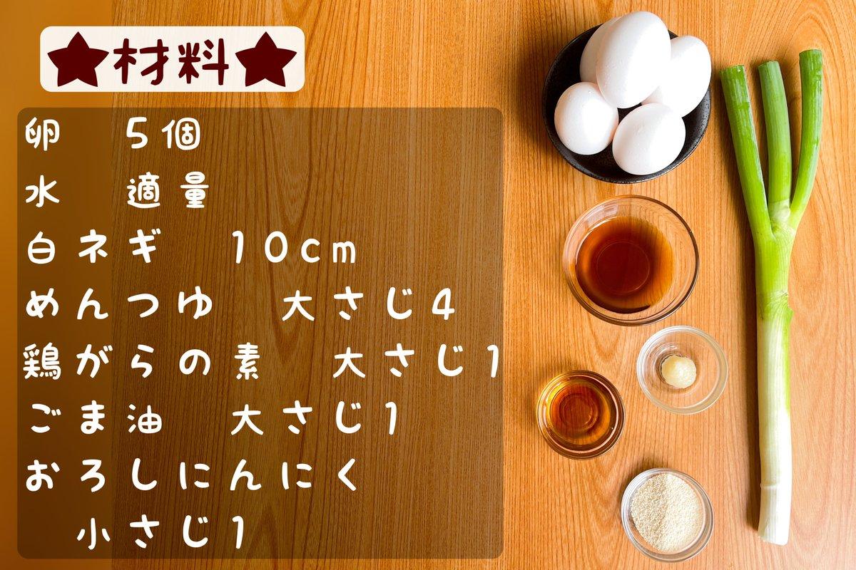 おつまみとしても良さそう!簡単&とっても美味しそうな、煮卵レシピ!