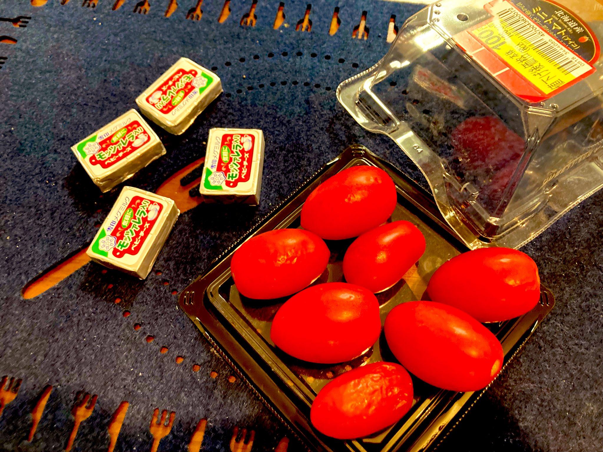 100円チーズと100円ミニトマト