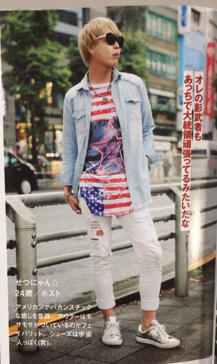 平成の最先端をいく雑誌!メンズナックルの良さを語りたい!